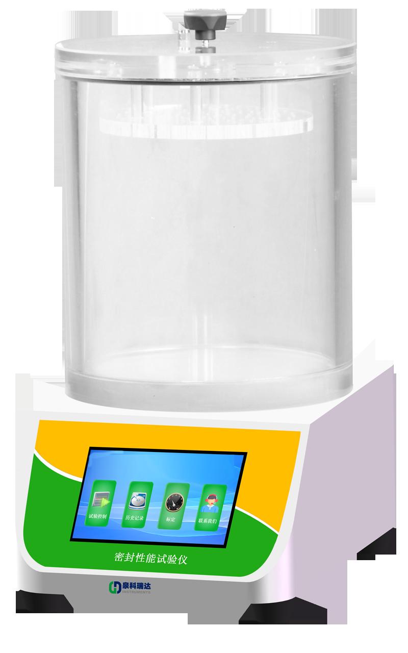 LEAK-02包装密封性能试验仪