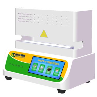 HSPT-01热封试验仪