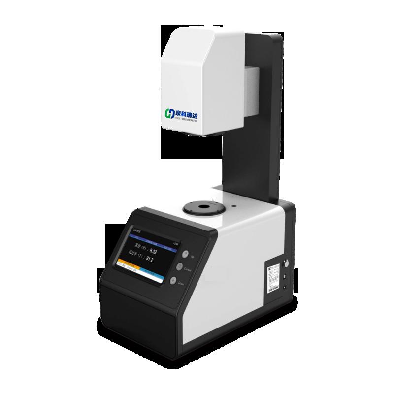 WGT-10透光率雾度测试仪